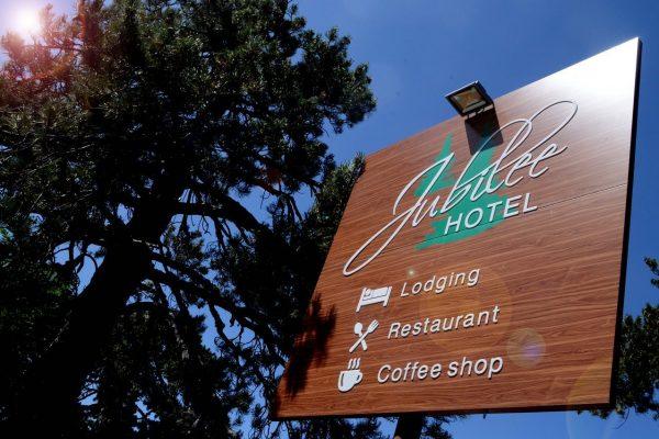 jubilee-hotel